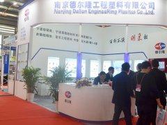 2021余姚塑料展暨第22届中国塑料博览会将于11月举行