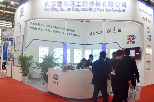 2021余姚塑料展暨第22届中国塑料博览会将于11月举行(www.828i.com)