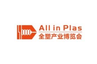 2022郑州国际塑料产业展览会(郑州塑料展)