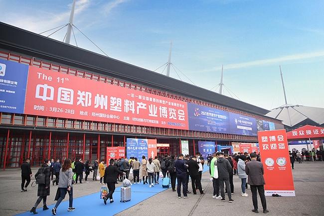 2022郑州国际塑料产业展览会(郑州塑料展)(www.828i.com)