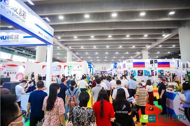 2021年中国水产品地理标志及特色水产品展览会(www.828i.com)