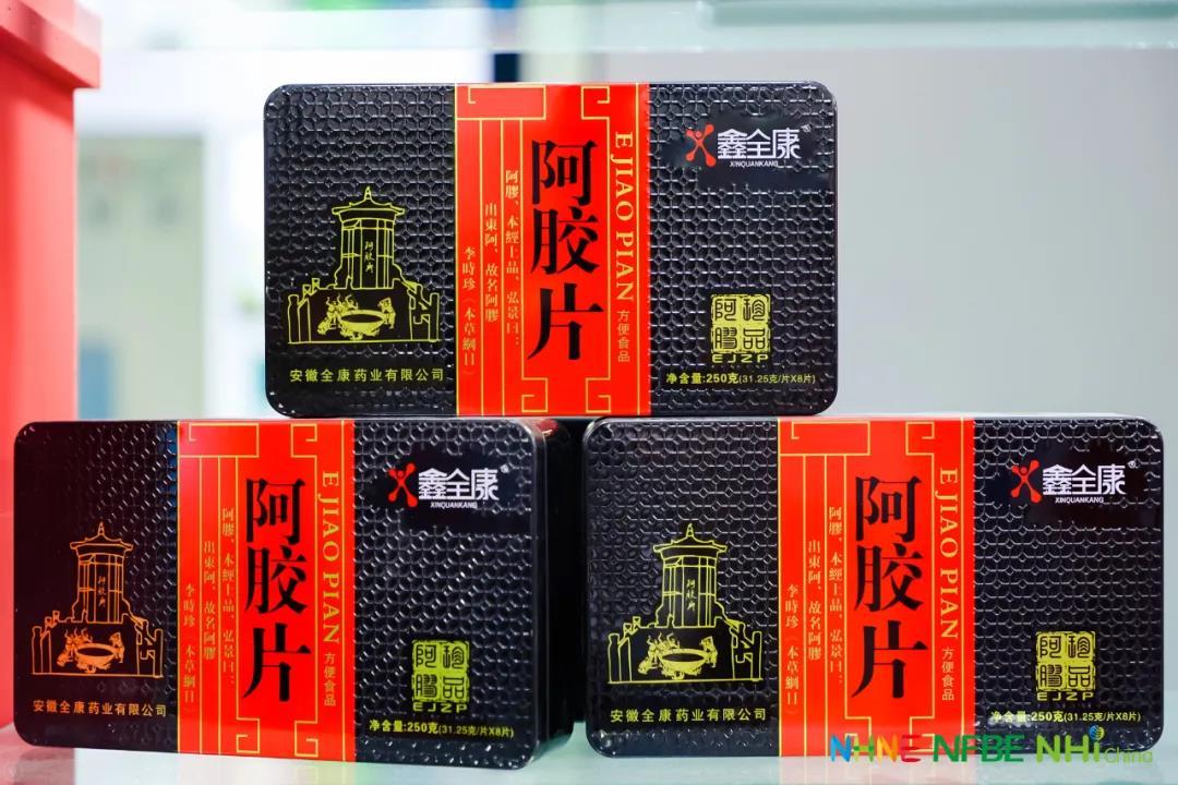 2021全国药品交易会(品牌多-药交会-全产业链)(www.828i.com)