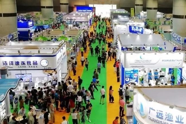 2021广州渔业展览会将于9月16日举行(www.828i.com)