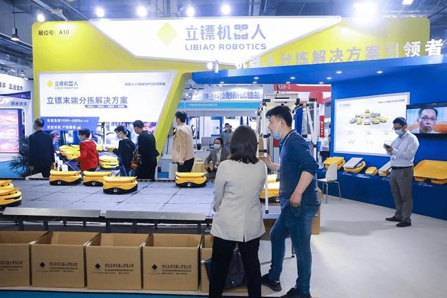 物流自动化设备篇---2022上海快递物流展|智慧物流展|AGV展都有哪些亮点 (www.828i.com)