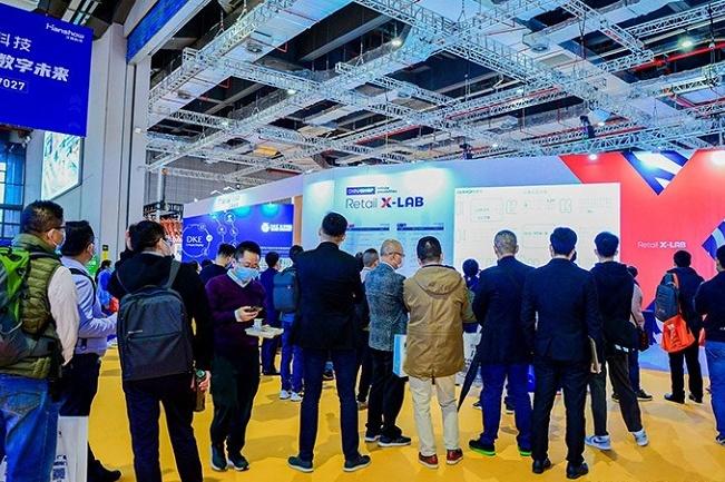 2021中国零售业博览会(上海零售展)(www.828i.com)