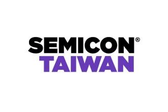 2021台湾国际半导体展览会Semicon(台湾半导体展)