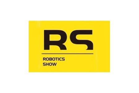2021上海国际机器人展览会RS