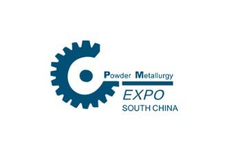2021深圳国际增材制造、粉末冶金及先进陶瓷展览会