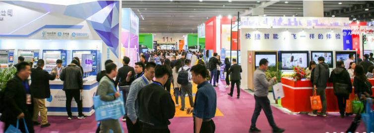 2022中国支付设备展览会(www.828i.com)
