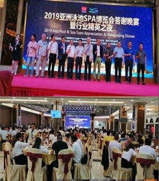 2022中国泳池产业博览会(www.828i.com)
