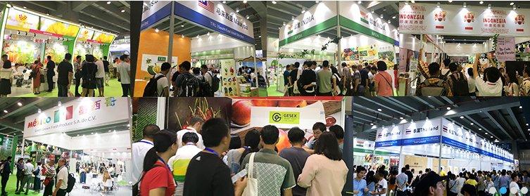 2021广州水果展览会 广东水果博览会(www.828i.com)