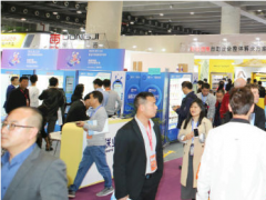 2021广州光伏展/广州太阳能展会/广州光伏博览会