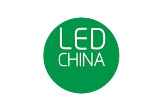 2022上海国际LED展览会(上海LED展)