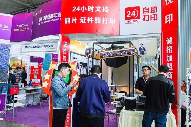 2022成都国际广告标识展览会ASE(成都广告展)(www.828i.com)