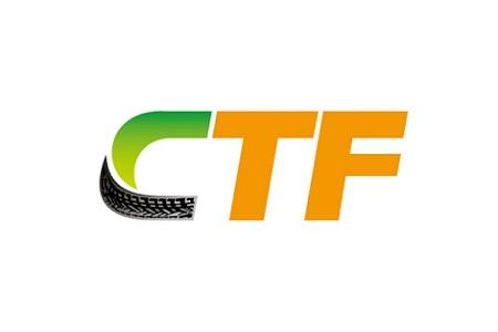2022青岛国际轮胎展览会CTF(青岛轮胎展)