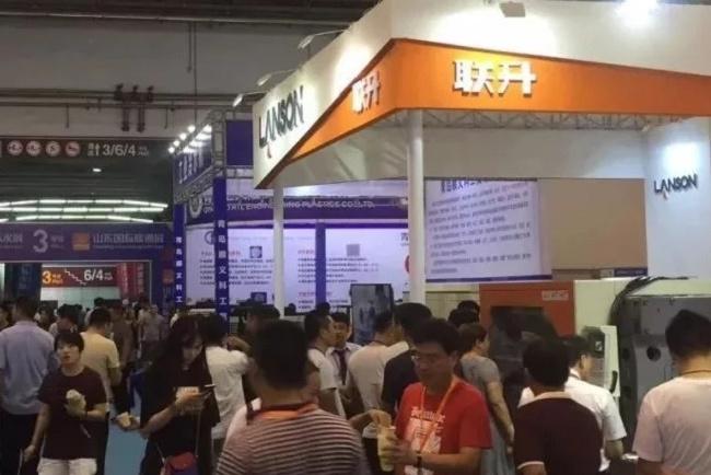 2022青岛国际塑料橡胶工业展览会CPE(青岛橡塑展)(www.828i.com)