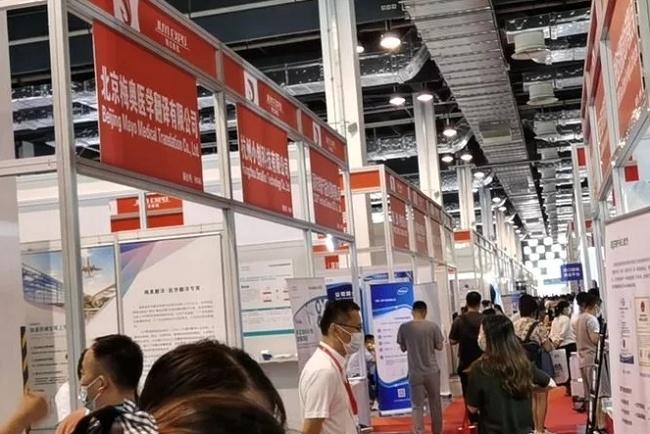 2021天津国际医疗器械展览会(天津医疗器械展)(www.828i.com)