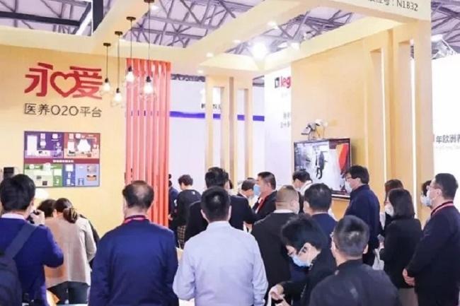 2021天津国际老龄产业展览会(天津老年展)(www.828i.com)