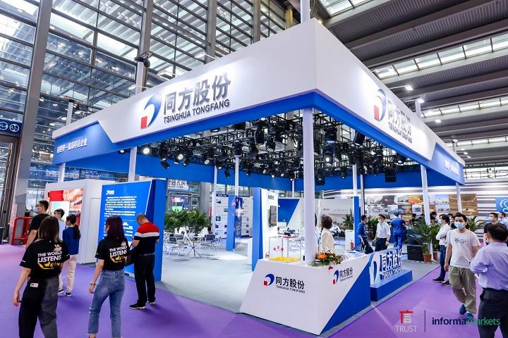 2022深圳国际广告标识展览会SIGN(深圳广告展)(www.828i.com)