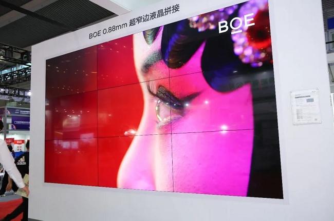 2021深圳全触与显示展览会将于10月19日举行(www.828i.com)
