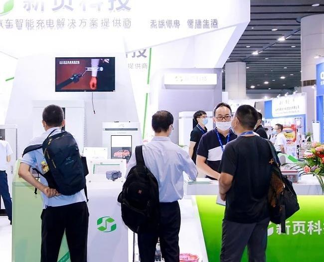 2021广州充电设备展览会将于11月18-20日举行(www.828i.com)