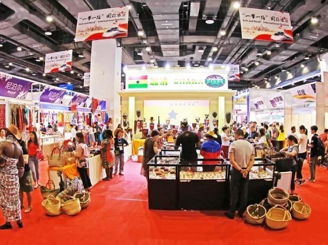 2021中国东盟博览会将于9月10-13日在南宁举行(www.828i.com)