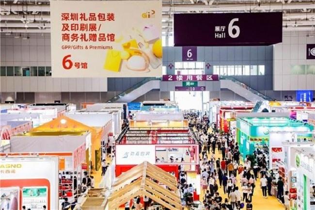 2021第3届深圳礼品包装展览会将于10月21日举行(www.828i.com)