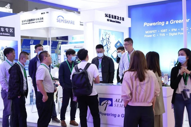 2022重庆电子展览会GEME将于4月26日举行(www.828i.com)
