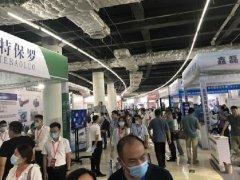2022年山东淄博化工展览会将于5月12日举行