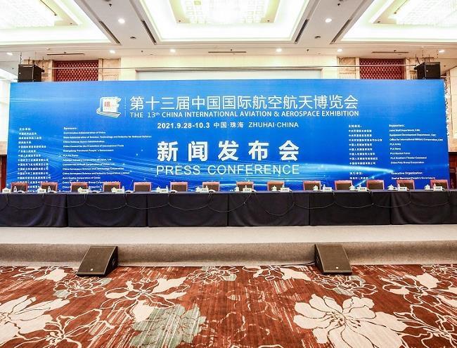 2021第13届中国珠海航展将于9月28日举行(www.828i.com)