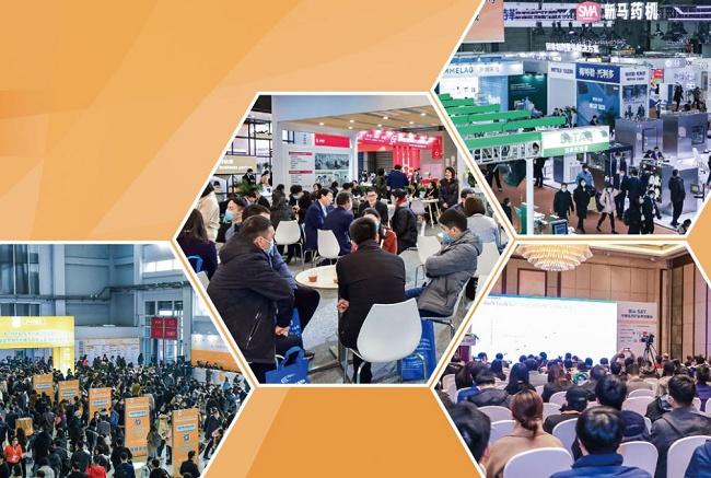 2021第21届上海制药原料展览会CPhI将于12月16日举行(www.828i.com)