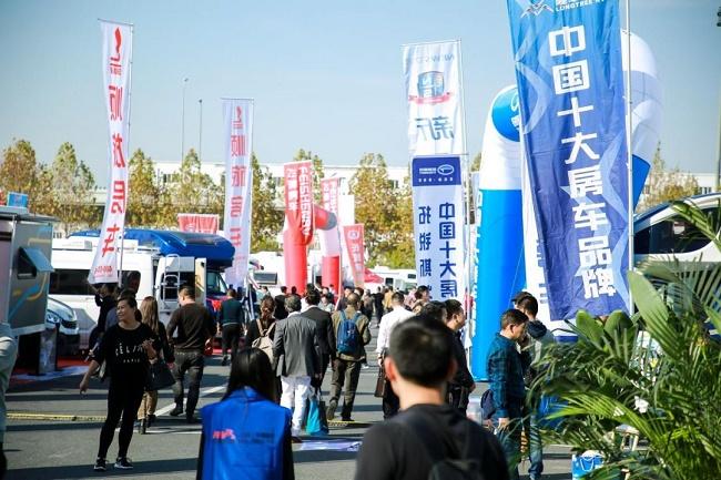 2021第15届上海房车露营博览会RV将于9月24日举行(www.828i.com)