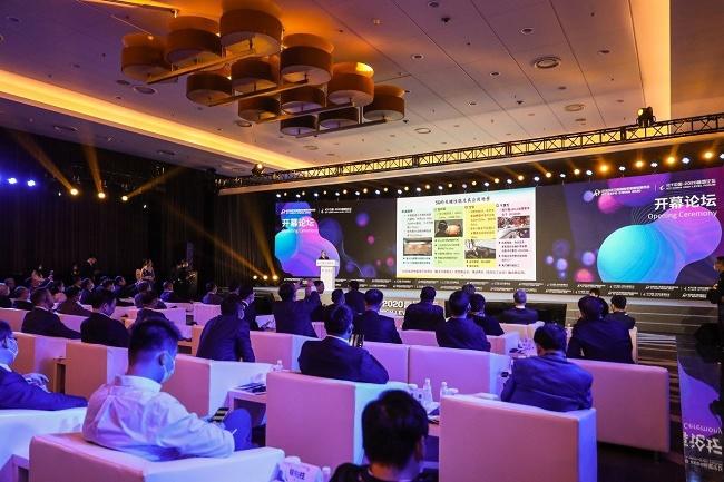 2021中国信息通信展览会PT将于9月27日在北京举行(www.828i.com)