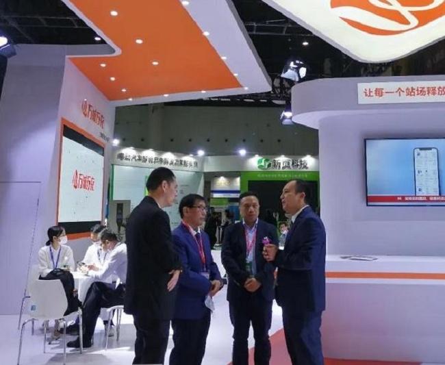 2022西部成都供热暖通展览会(热博会)将于3月举行(www.828i.com)