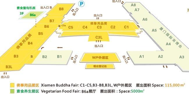 2021第16届秋季厦门佛事用品展览会将于10月举行(www.828i.com)