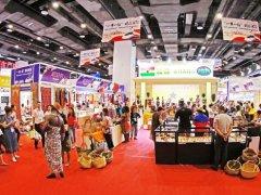 2021年9月10-13日在南宁举办第18届东盟博览会
