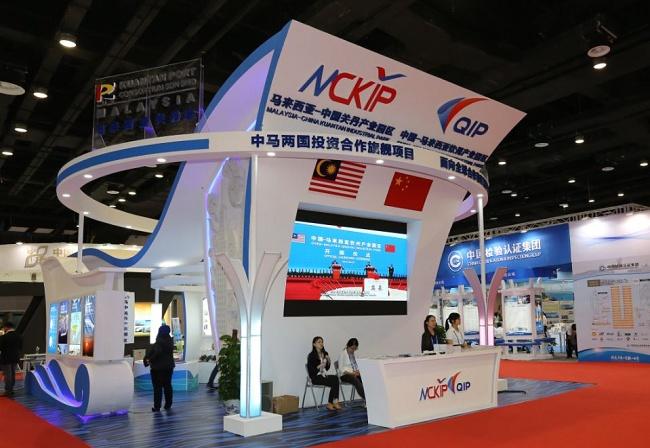 2021年9月10-13日在南宁举办第18届东盟博览会(www.828i.com)