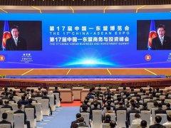 2021中国东盟博览会将于9月10-13日在南宁举行