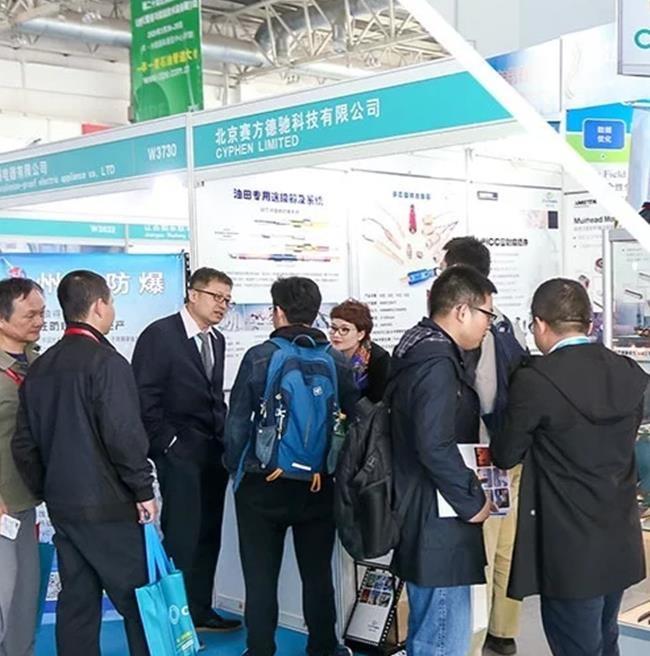 2022第十二届北京天然气展览会CING将于明年3月举行(www.828i.com)