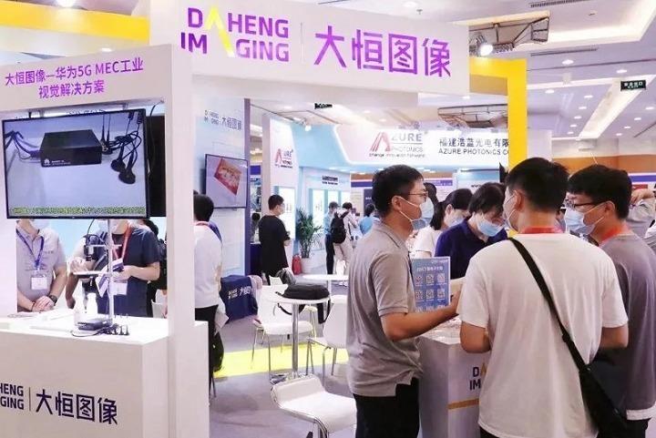 2022北京国际电子烟展览会(北京电子烟展)(www.828i.com)