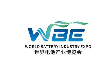 2021广州国际电池产业展览会(亚太电池展)