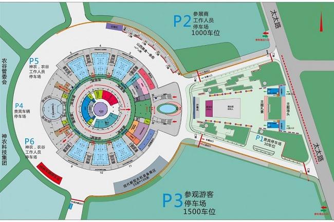 2021第七届中国(山西)农产品交易展览会(农交会)(www.828i.com)