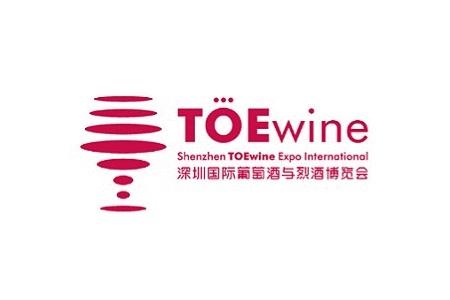 2021深圳国际葡萄酒与烈酒展览会(深圳酒展)