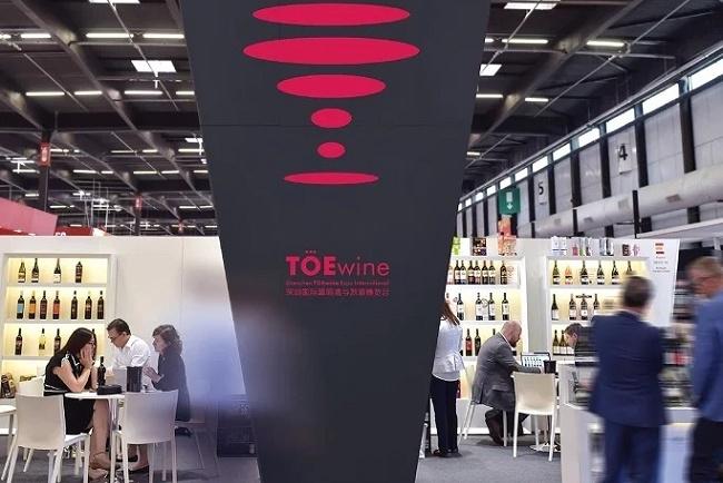 2021深圳国际葡萄酒与烈酒展览会(深圳酒展)(www.828i.com)