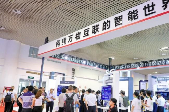 2021第7届厦门物联网博览会将于12月16日举行(www.828i.com)