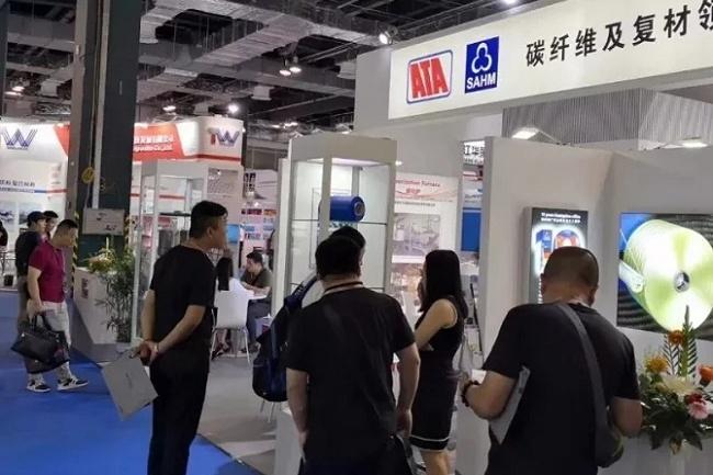 2021上海复合材料展览会将于延期到12月举行(www.828i.com)