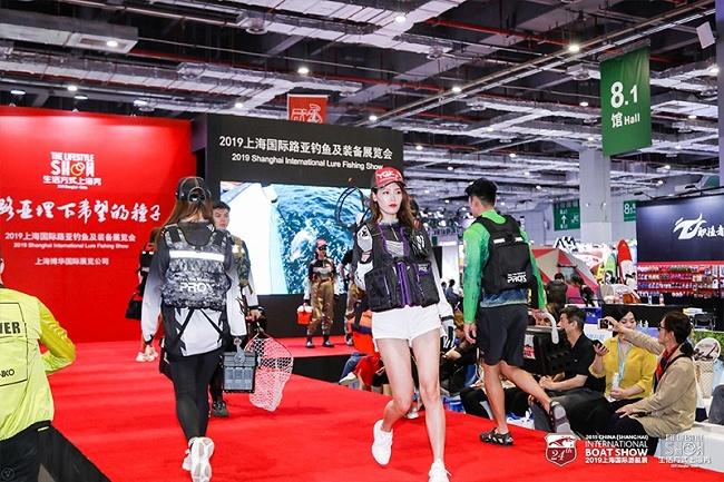 2022上海国际路亚钓鱼及装备展览会(上海路亚展)(www.828i.com)