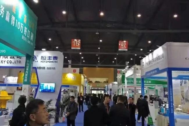 2021第17届广州热能科技及舒适家居系统博览会(热博会)(www.828i.com)