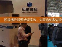 2022西安电源展览会将于3月17日举行