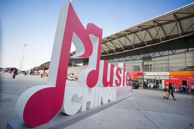 2021上海乐器展览会Music将于10月13日-16日举行(www.828i.com)